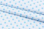 """Сатин ткань """"Густые звёздочки 12 мм"""" голубые на белом, № 1701с, фото 2"""