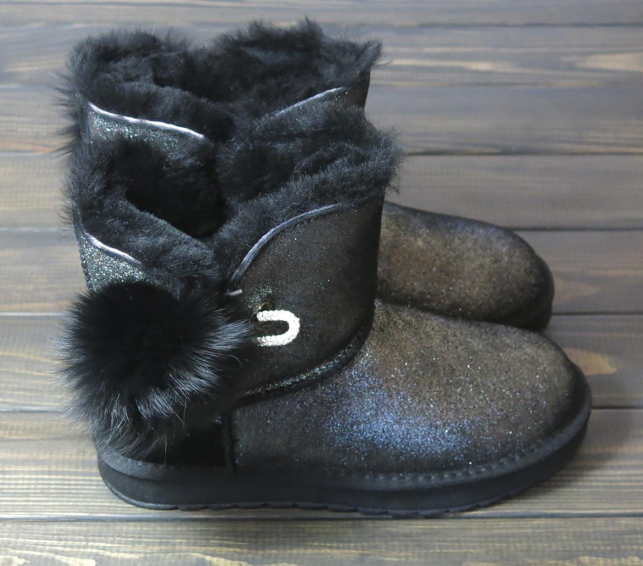 Зимние женские угги черные с серебристым Sopra