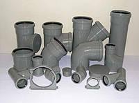 Канализационная пластиковая, стальная, чугунная фасонина, фитинги