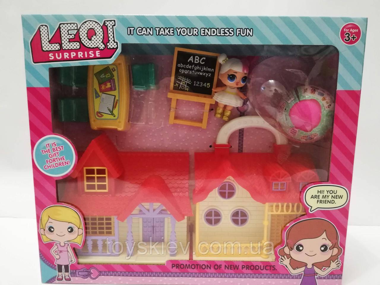 Игровой набор ЛОЛ  Lol школа с куклами LOL-863