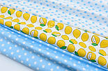 """Сатин ткань """"Лимоны"""" жёлтые на белом, № 1700с, фото 4"""