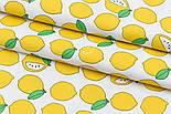 """Сатин ткань """"Лимоны"""" жёлтые на белом, № 1700с, фото 2"""