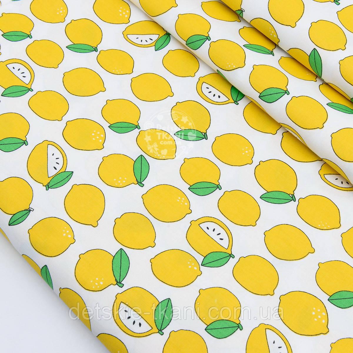 """Сатин ткань """"Лимоны"""" жёлтые на белом, № 1700с"""
