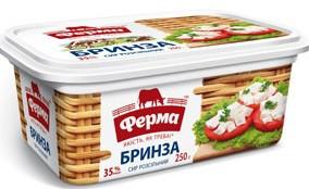 "Брынза  ТМ  ""Ферма"" 35% жирности 250 грамм"