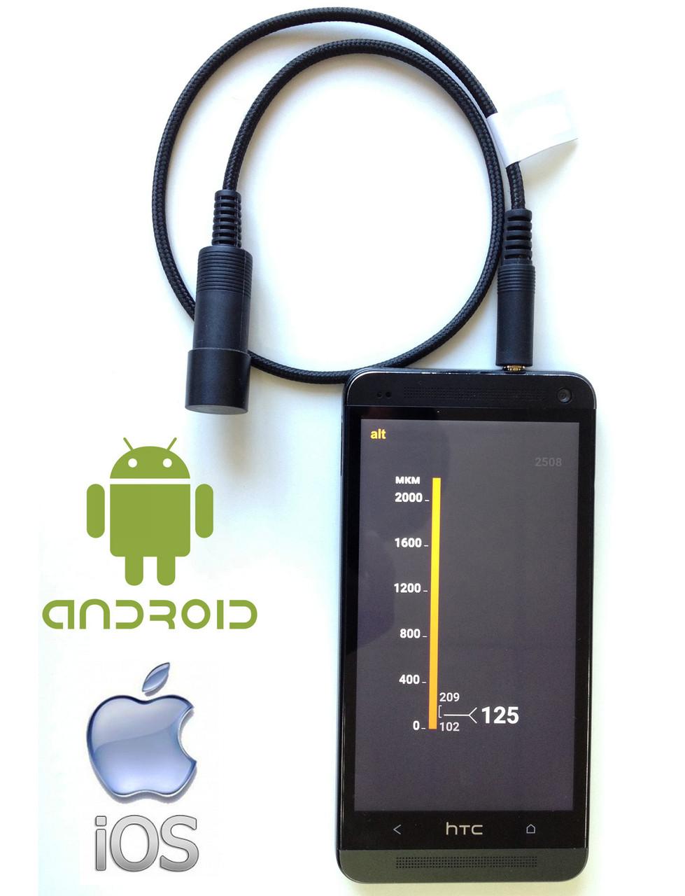 АвтоЛакТест АЛТ-1м - толщиномер для смартфона