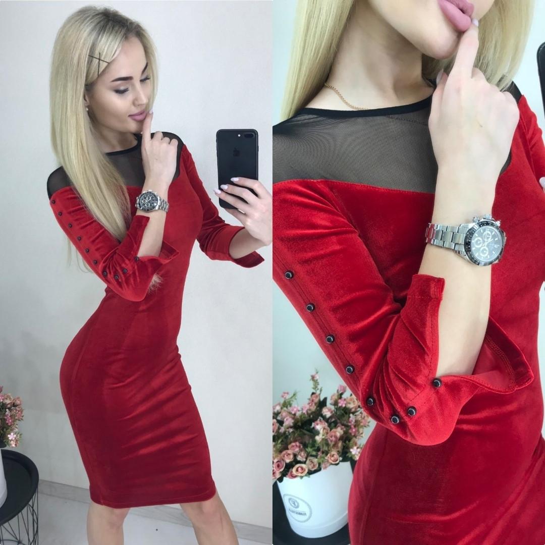 Велюровое облегающее платье с рукавом три четверти, отделка сетка  / 2 цвета арт 8051-515