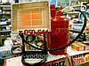 Обігрівач газовий інфрачервоного випромінювання Orgaz 3500, фото 2