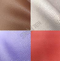 Искусственная кожа Натурель (тканная основа)