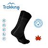 Трекинговые носки Treking Middle демисезонные