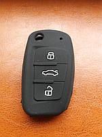 Чехол (черный, силиконовый) для выкидного ключа Audi (Ауди) 3 кнопки с логотипом.