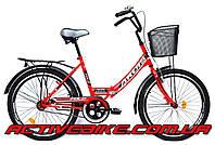 """Складной велосипед Ardis FOLD 24"""" NEW с корзиной, фото 1"""