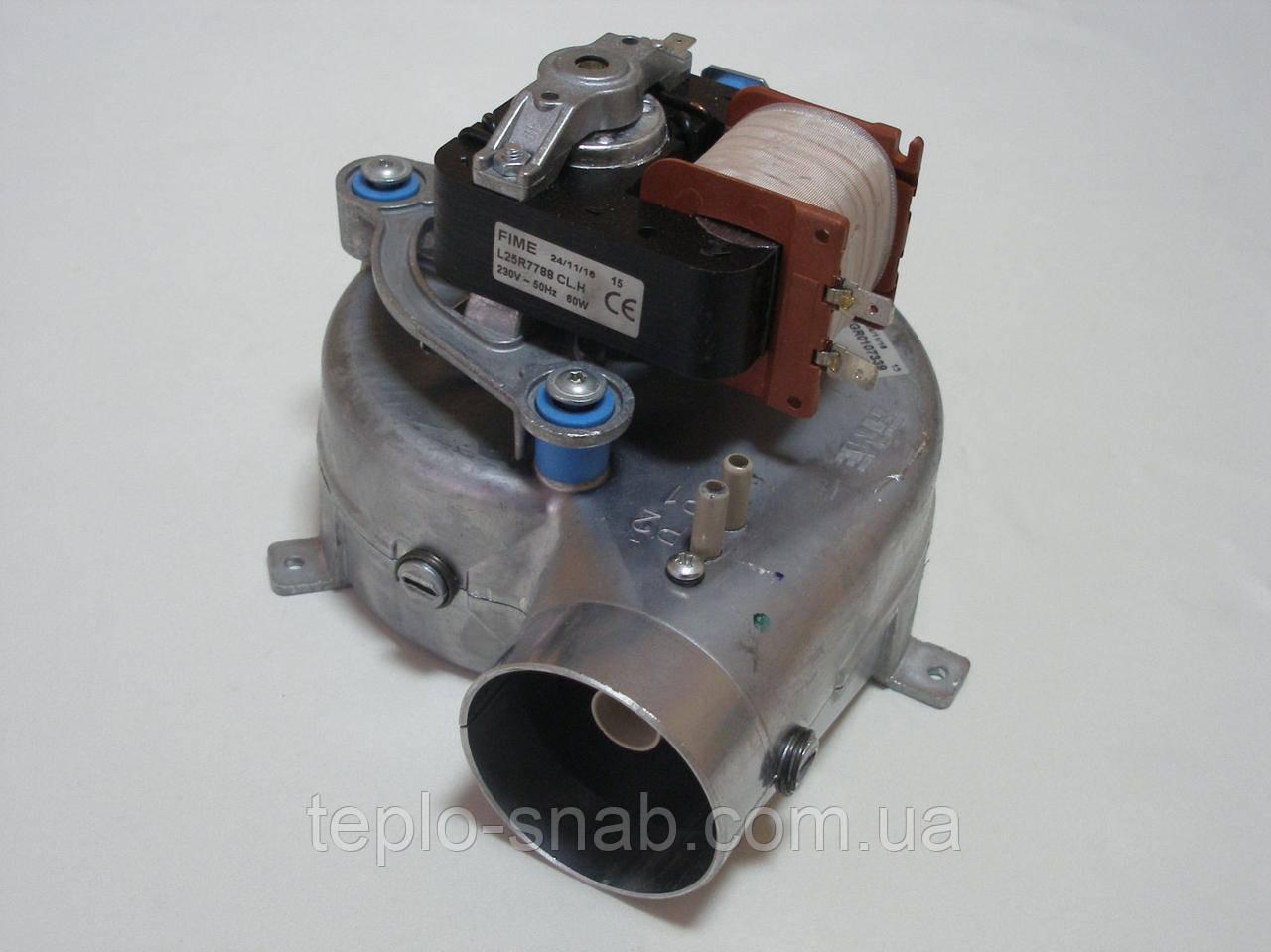 Вентилятор (турбіна) димовидалення Viessmann Vitopend 100 WH1B (24 Kw), WH1D (24 Kw), WH0A (24 Kw). 7829879