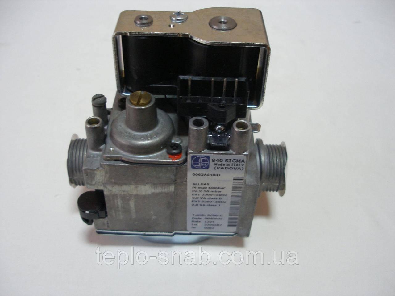 Газовый клапан 840 SIGMA энергонезависимый - .0.840.035
