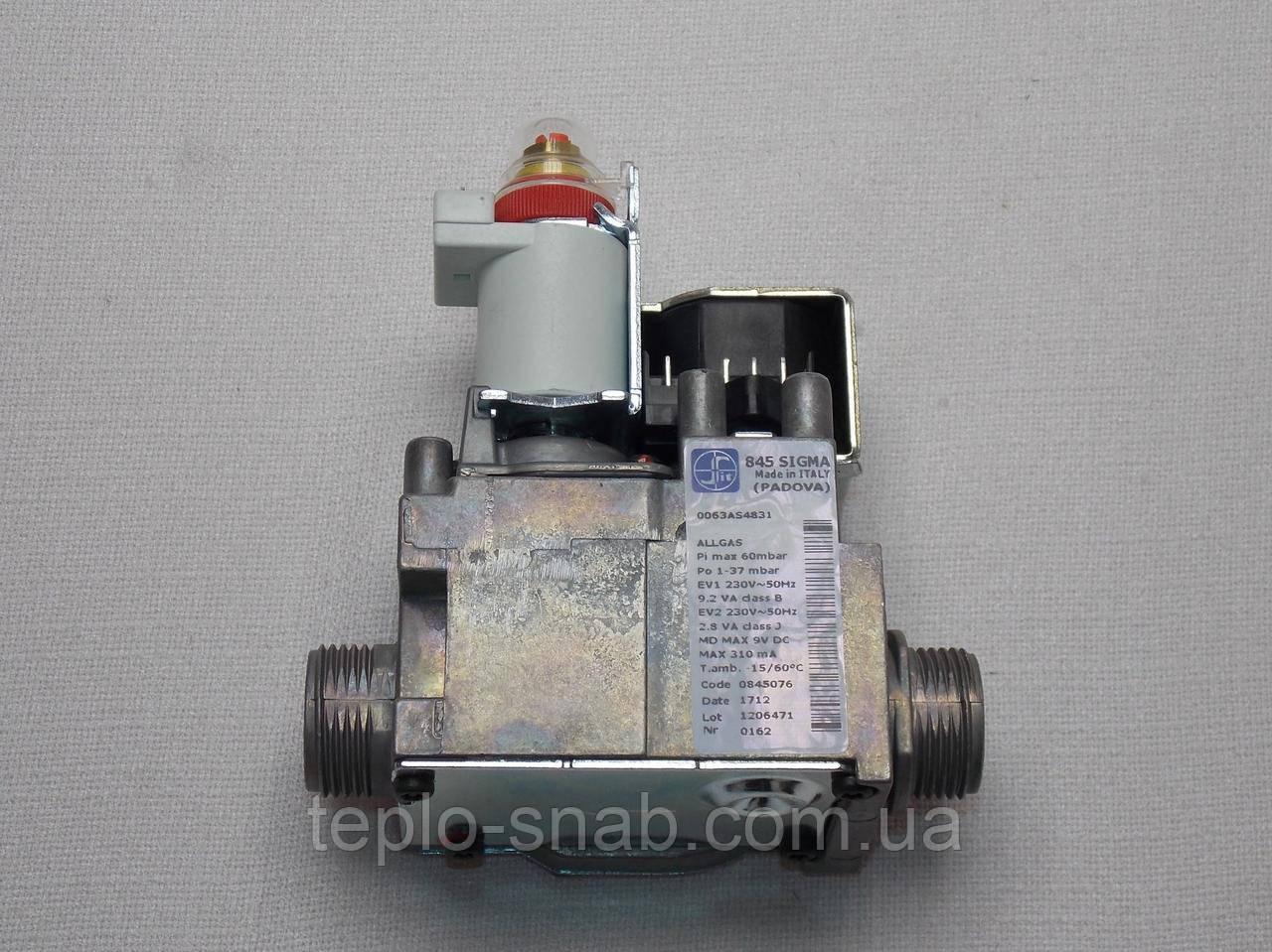 Газовий клапан Sit Sigma 845 - 0.845.076 (білий)