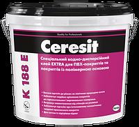 Ceresit K188E 12 кг для ПВХ, ХВ, полиуретановых, резиновых покрытий