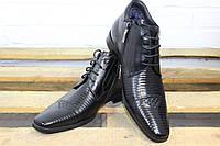 Ботинки мужские 155420 черные, фото 1