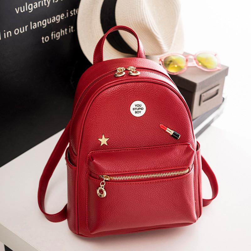 46cf8b482e75 Женский рюкзак из экокожи молодежный красный, цена 522 грн., купить ...