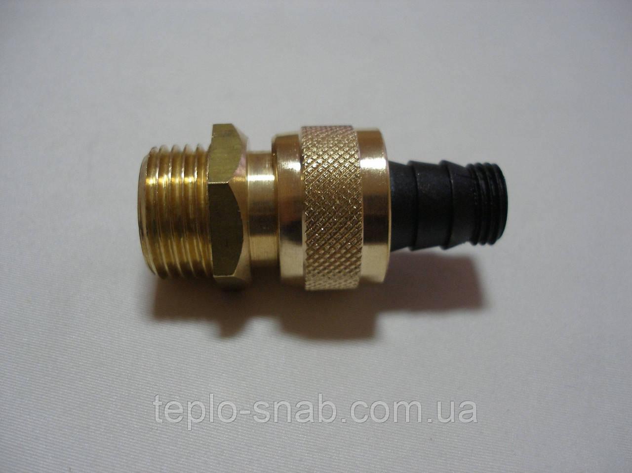 Кран зливу (дренажний кран) газового котла Westen/Baxi. 5646780