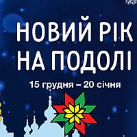 СмакоТая  приймає участь у ярмарку на Контрактовій площі!
