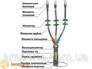Муфта концевая термоусаживаемая КНттп-3 х (35-50)-10, фото 2