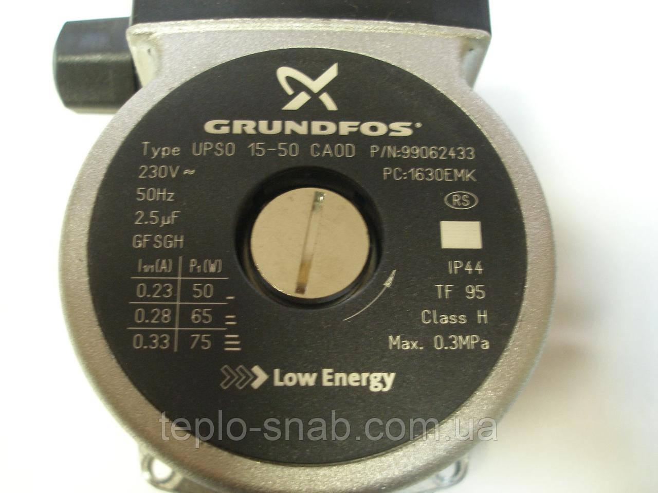 Голова насоса Grunfоss(cерая). UPS 15-50