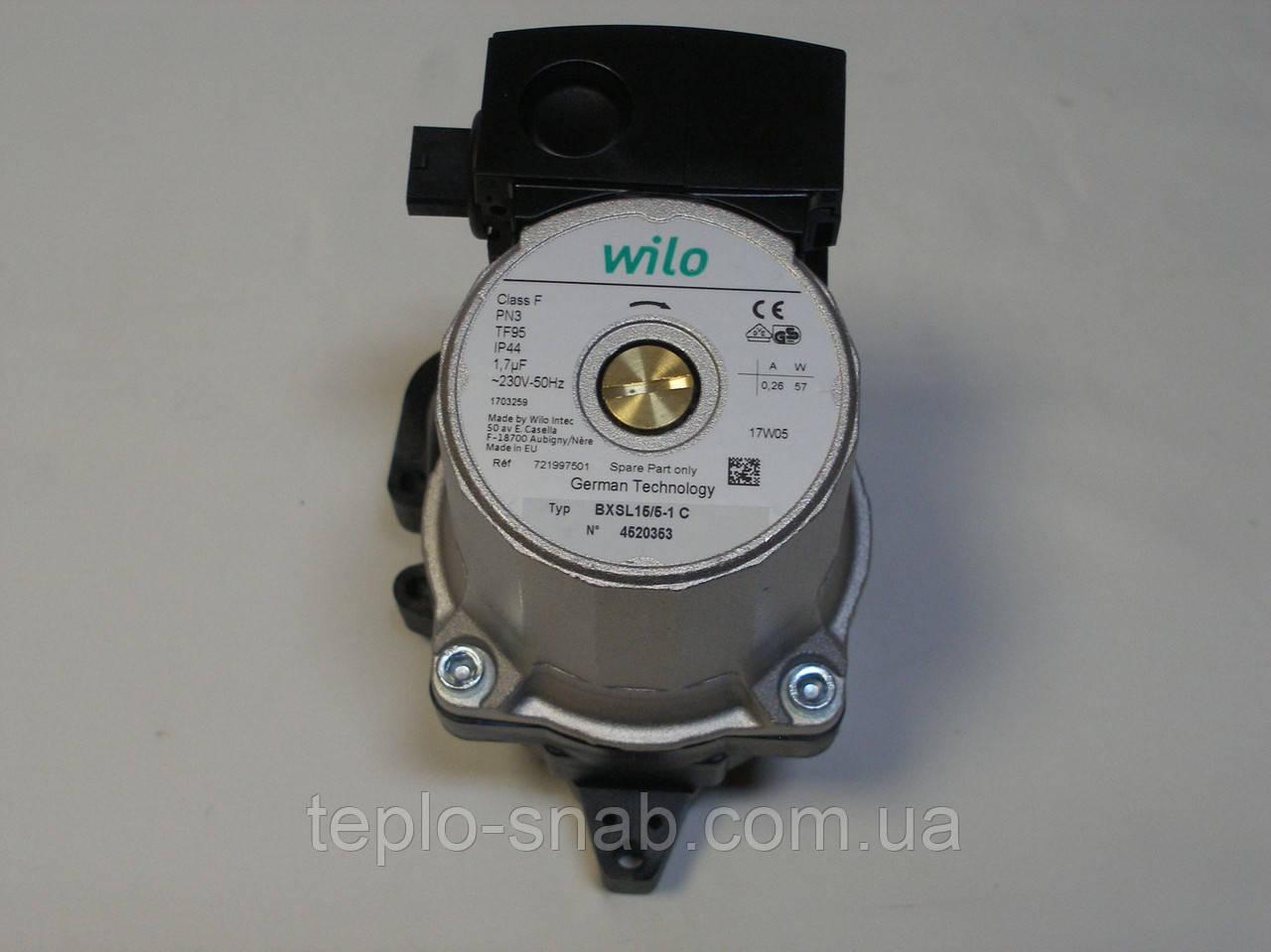 Циркуляційний насос Wilo одношвидкісний Westen/Baxi. 5698260.