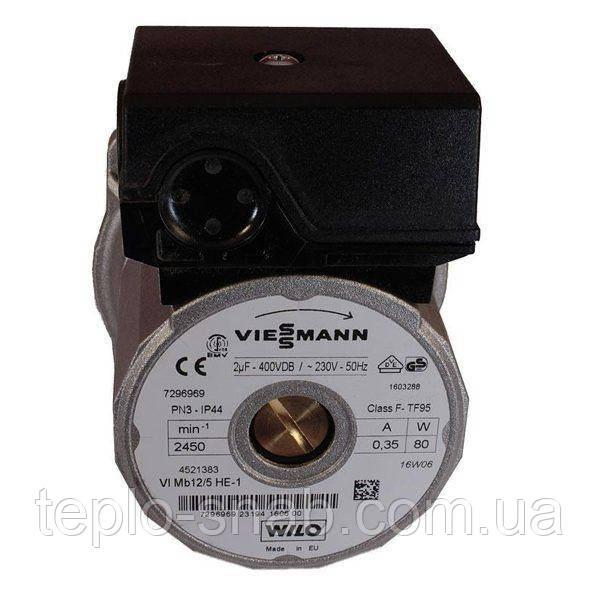 Циркуляционный насос газового навесного котла Viessmann Vitopend 100 WH1B. 7830453
