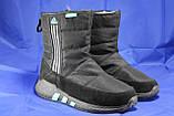 Женские непромокаемые термосапоги в стиле Adidas система PrimaLoft, фото 2