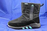 Женские непромокаемые термосапоги в стиле Adidas система PrimaLoft, фото 4