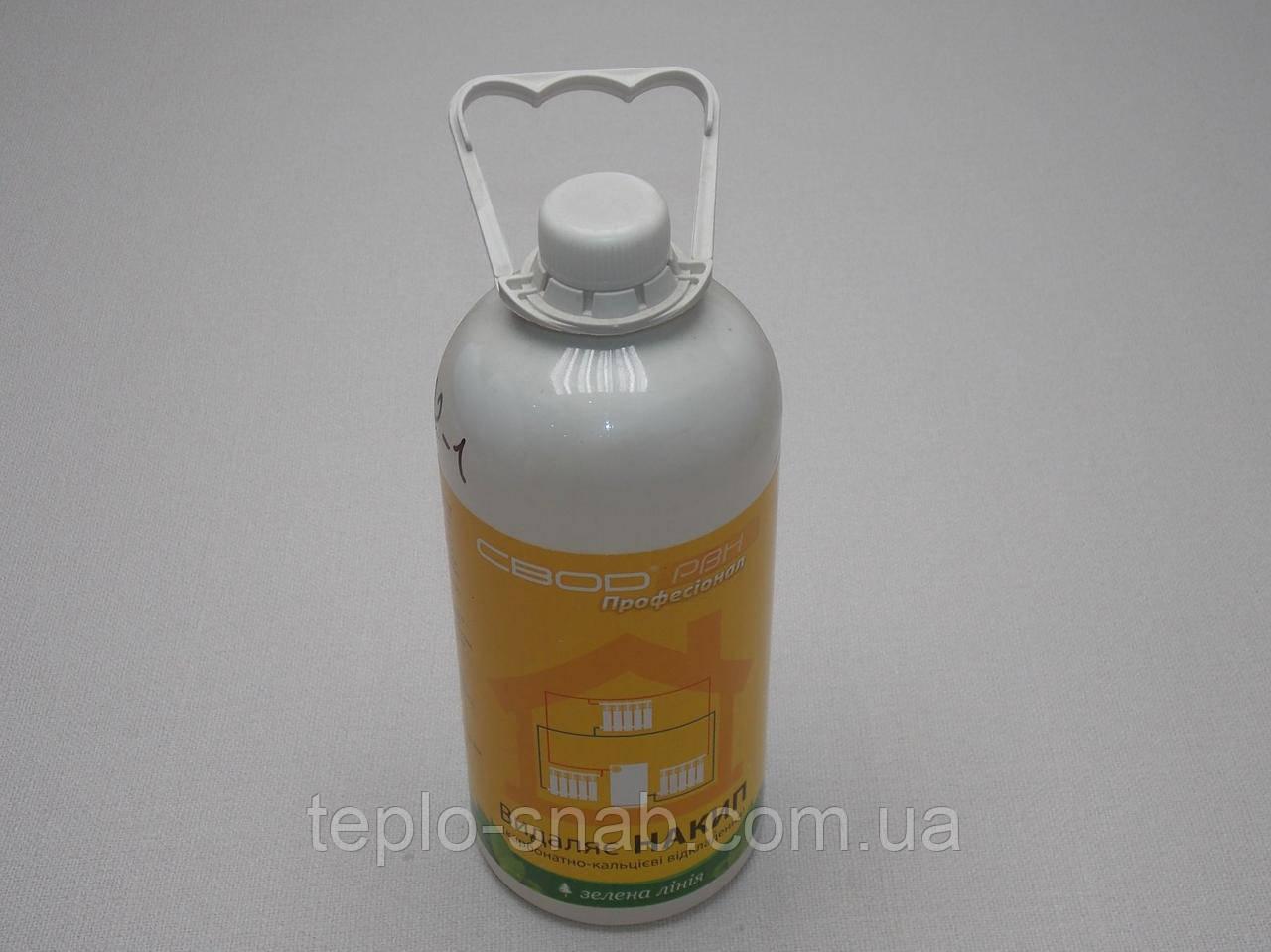 Жидкость для промывки теплообменников « СВОД РВН Профессионал » 1 л