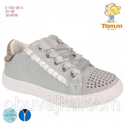 Спортивная обувь Детские кроссовки 2019 оптом в Одессе от фирмы Tom m(25-30), фото 2