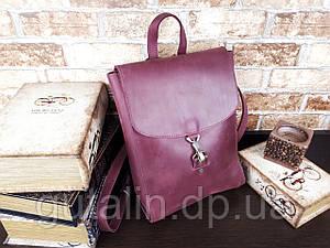 Женский рюкзак ручной работы из натуральной кожи На карабине цвет фиолетовый