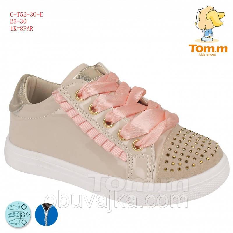 Спортивная обувь Детские кроссовки 2019 оптом в Одессе от фирмы Tom m(25-30)