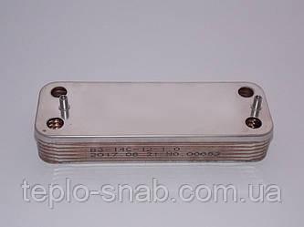 Теплообменник вторичный ГВС SAUNIER DUVAL Thema Classic. S1005800