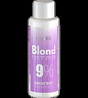 Окислитель 9% Estel Professional Only Oxigent
