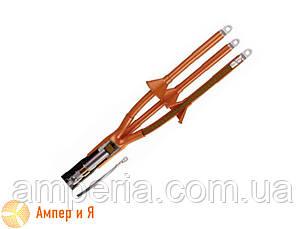 Муфта концевая термоусаживаемая КНтп-3 х (70-120)-10, фото 2