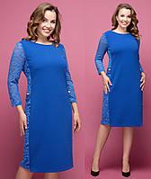 32a7545db5c Деловые платья больших размеров в Украине. Сравнить цены