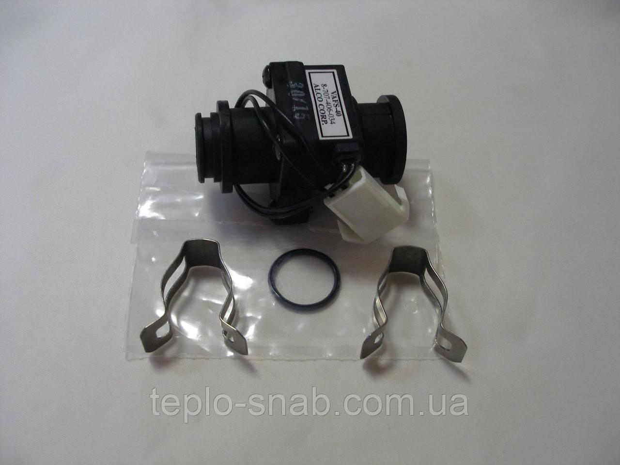 Реле протока (водяной переключатель) газового котла Junkers/Bosch ZW23KE. 8707406034