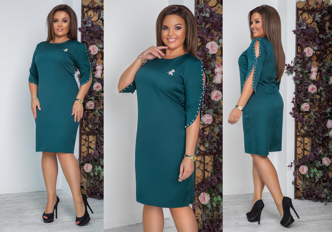 Чудове плаття приталені, з рукавом 3/4 декороване перлами. Розміри: 48,50,52,54 код 5889В