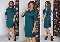 Замечательное платье приталенное, с рукавом 3/4 декорировано жемчугом. Размеры: 48,50,52,54 код 5889В