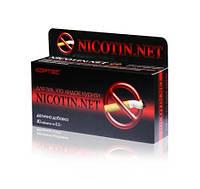 NIKOTIN.NET – комплексный препарат для отвыкания от курения