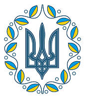Фиксатор шеи ФШ-01