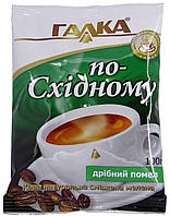 "Кофе молотый Галка ""По-східному"" 100г."