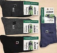 Шкарпетки чоловічі демісезонні бавовна + бамбук АЛІЯ розмір 41-48 асорті А26