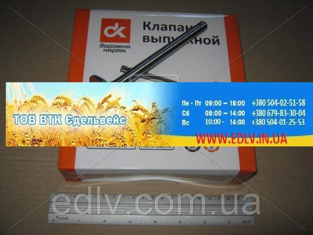 Клапан выпускной ЗИЛ 130 130-1007015