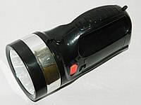 Фонарик на светодиодах чёрный 9955, фото 1