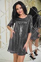 К555 Коктейльное  платье в пайетках  (размеры 42-50), фото 3