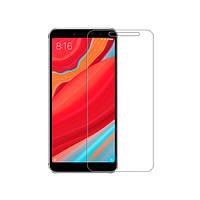 Защитная пленка Nillkin Crystal для Xiaomi Redmi S2