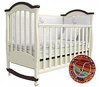 Детская кроватка Соня ЛД 3 маятник + шухляда