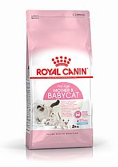 Royal Canin Mother & Babycat 400 г для кят до 4 мес